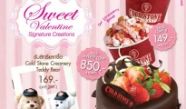 Cold Stone Sweet Valentine Signature Creations