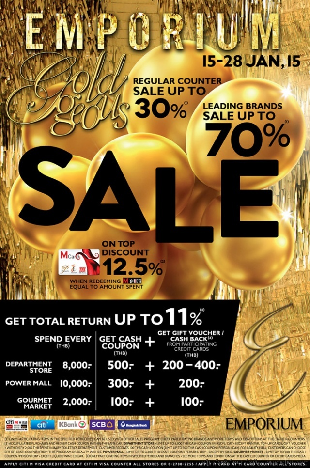 EMPORIUM GOLDGEOUS SALE