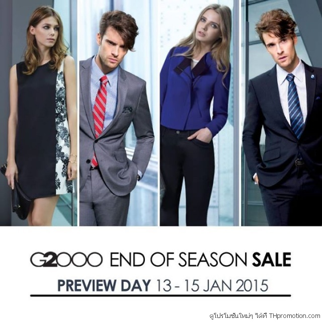 G2000 End Of Season Sale