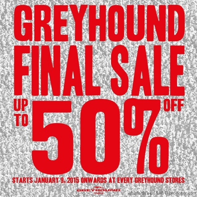 Greyhound _ Playhound FINAL SALE