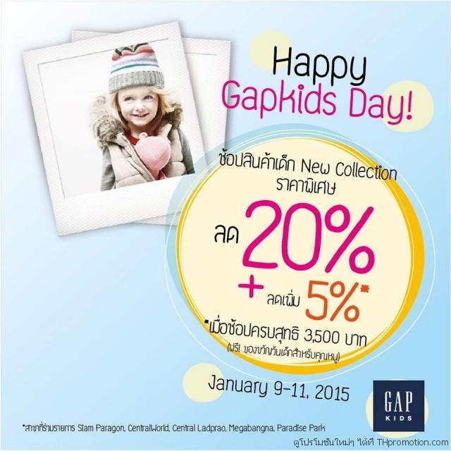 Happy GAPKids Day