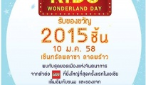 Kids Wonderland Day