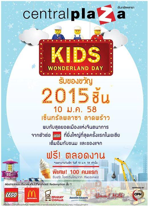 Kids Wonderland Day