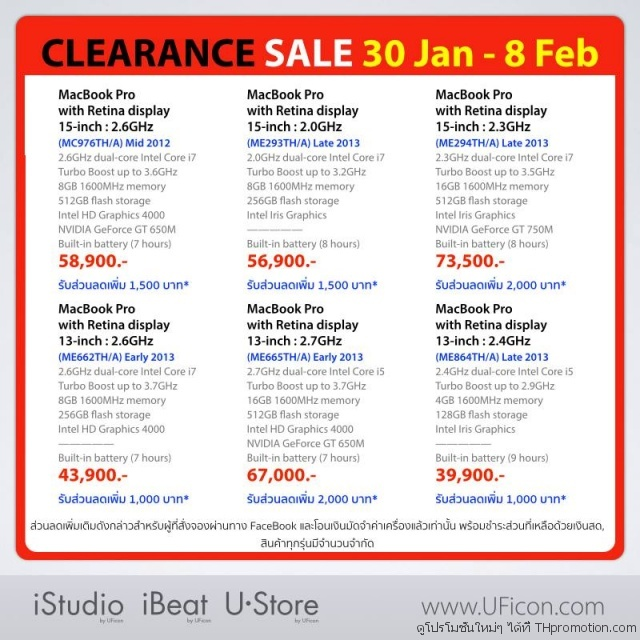 MAC CLEARANCE SALE 2