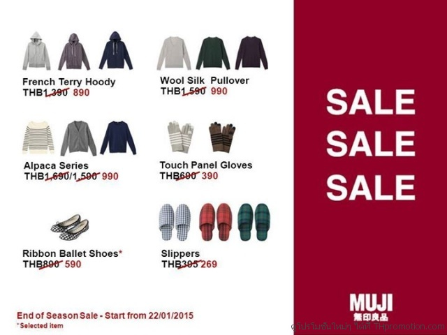 MUJI End of Season Sale