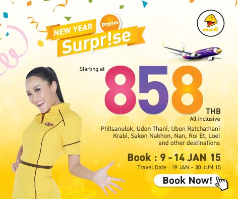 "NOK AIR ""New Year Surprise"""