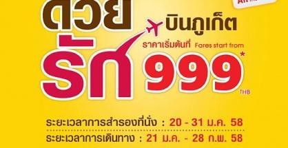 Orient Thai