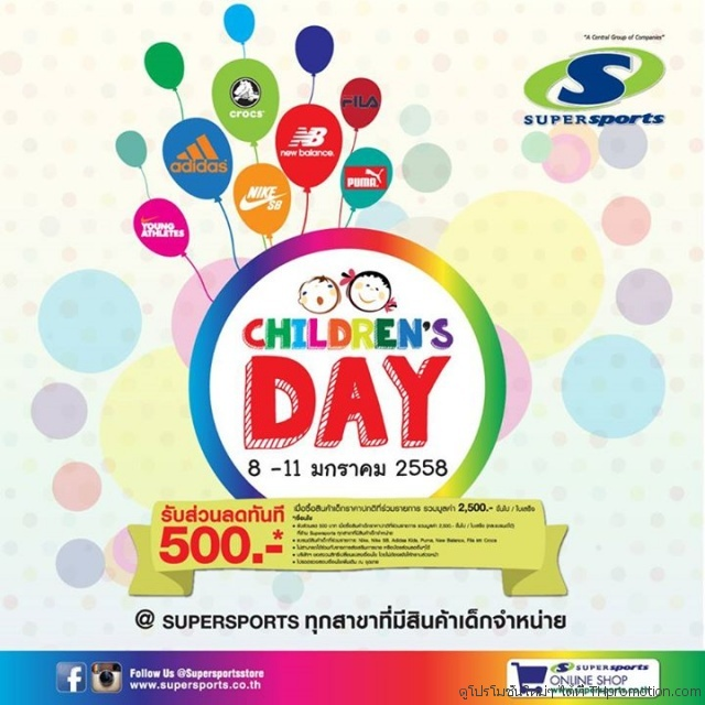Supersports Children's Day Promotion