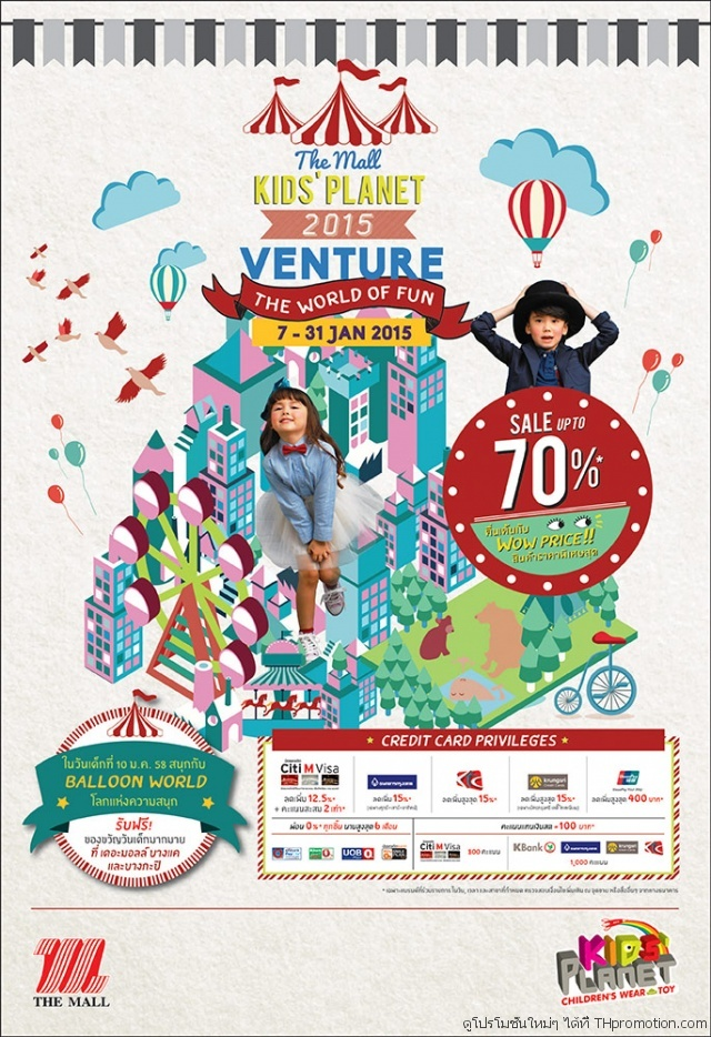 THE MALL KIDS' PLANET VENTURE THE WORLD OF FUN
