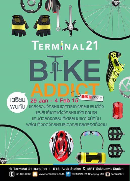 Terminal21 Bike Addict 2015