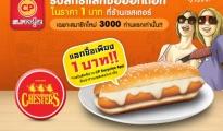 hotdog 1