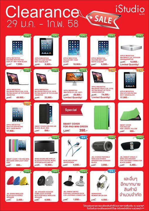 iStudio Clearance Sale! Apple Produce