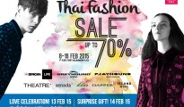 "Amarin Brand Sale ""Thai Fashion Sale"