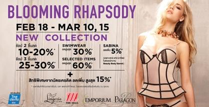 Blooming Rhapsody 2