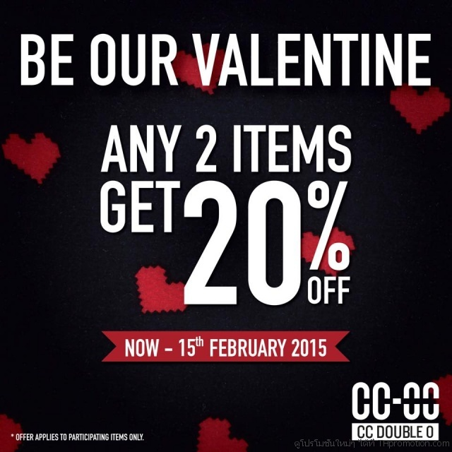 CC DOUBLE O BE OUR VALENTINE