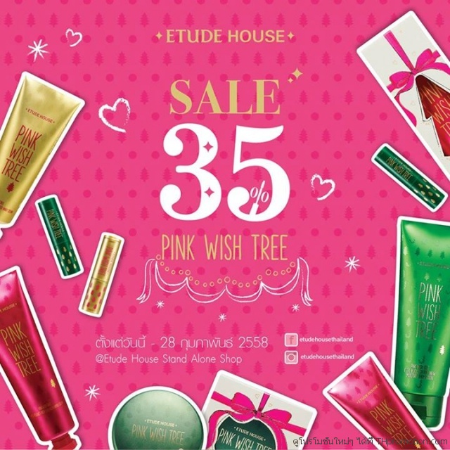"Etude House ""Pink Wish Tree"" Sale"
