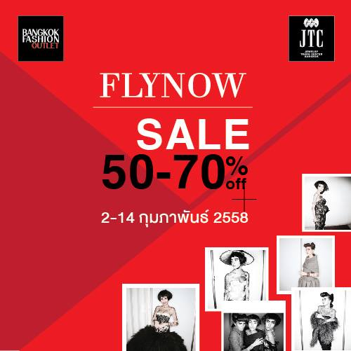FLYNOW SALE