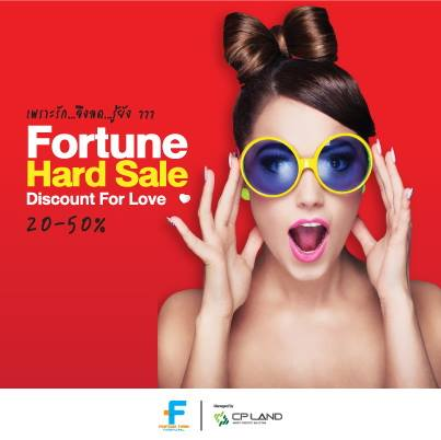 Fortune Hard Sale Discount for Love