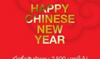 G2000 Happy Chinese New Year Special Promotion