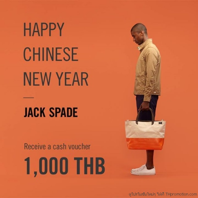 Jack Spade Happy Chinese New Year