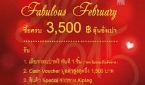 Kipling Fabulous February