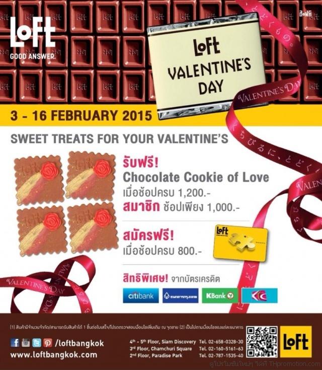 Loft Valentine's Day 2015