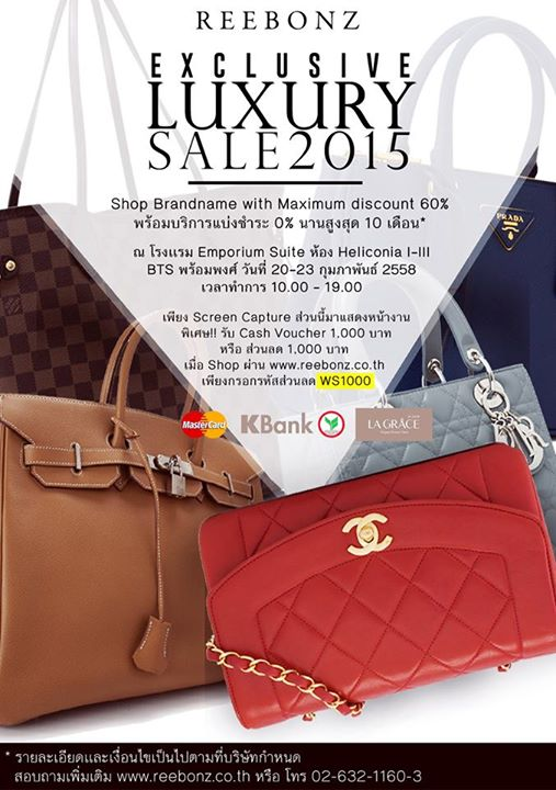 REEBONZ EXCLUSIVE LUXURY SALE 2015