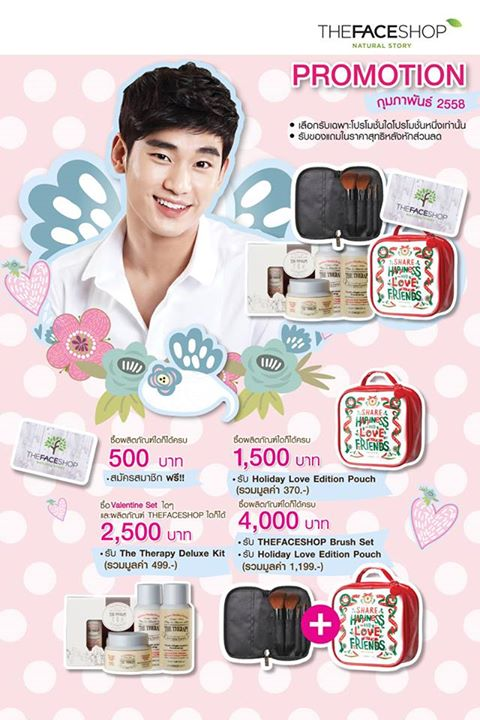 thefaceshop-february-2015