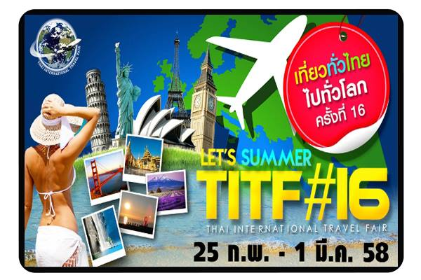 titf16