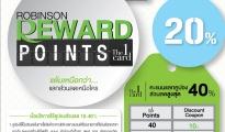 20150223-Reward-Point-2