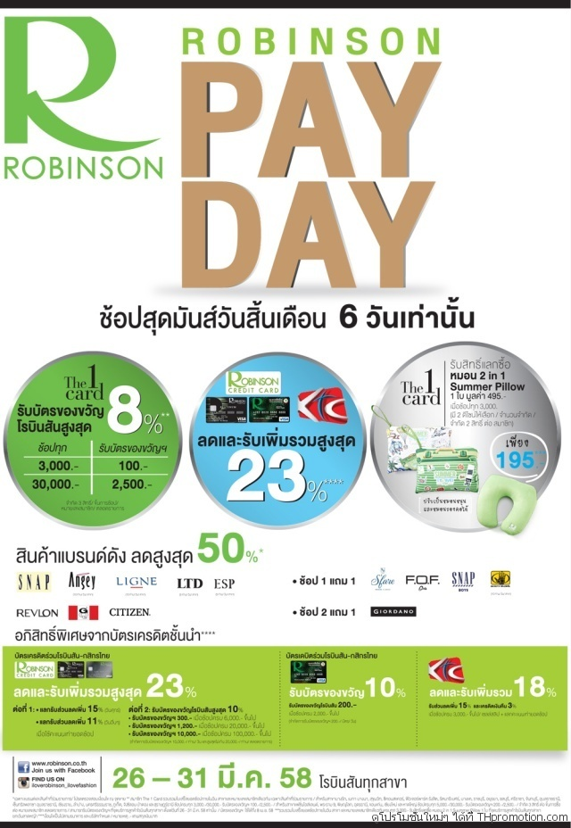 Robinson Pay Day