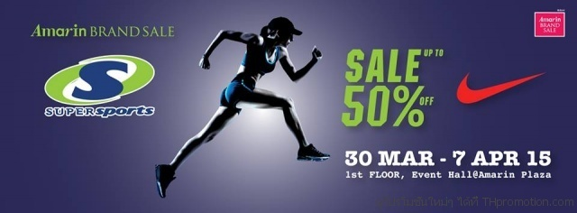 "Amarin Brand Sale ""Nike Sale"""