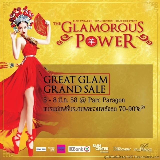 Great Glam Grand Sale