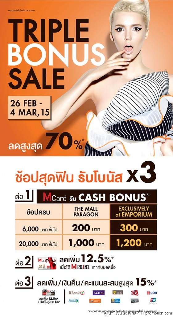 TRIPLE BONUS SALE