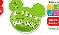 Thailand Baby & Kids Best Buy