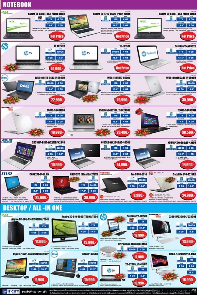 it city summer sale 3