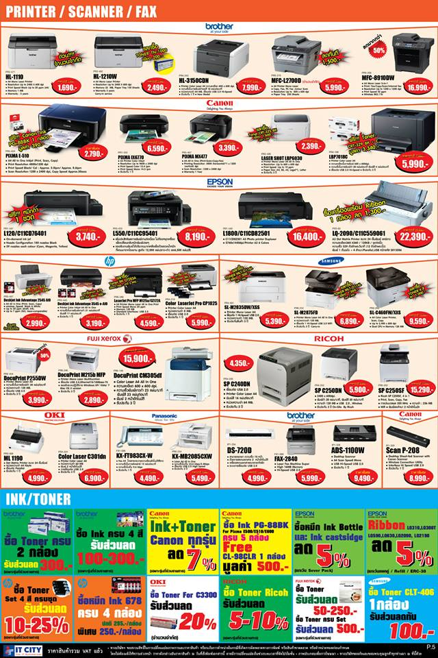 it city summer sale 5