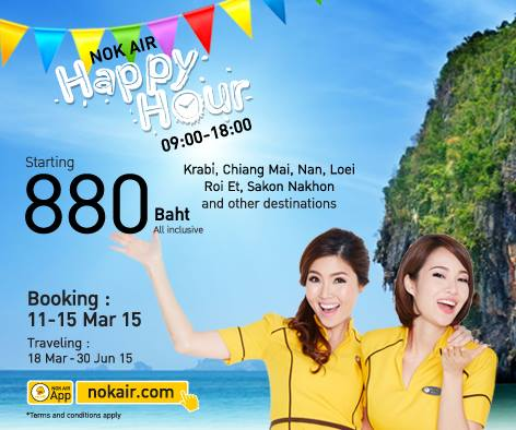 nok air Happy Hour Promotion
