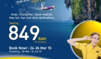 nokair-midnight-sale-24-26-mar-2015
