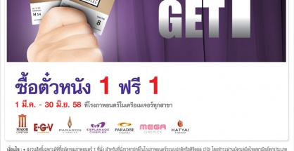 Debit Card Website Promo Page Jan15