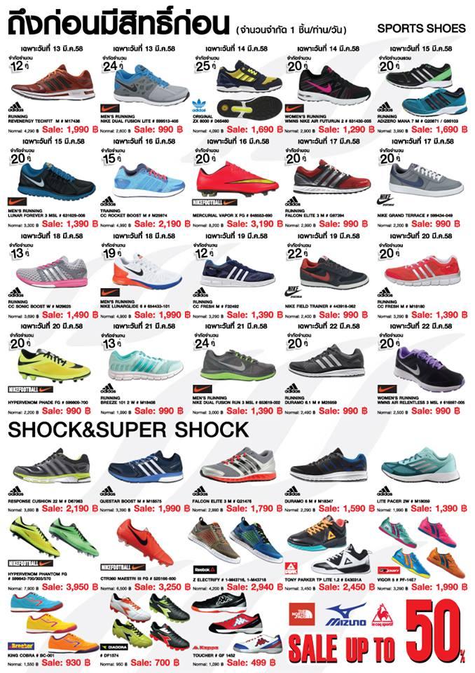 Adidas Neo Label Pantip