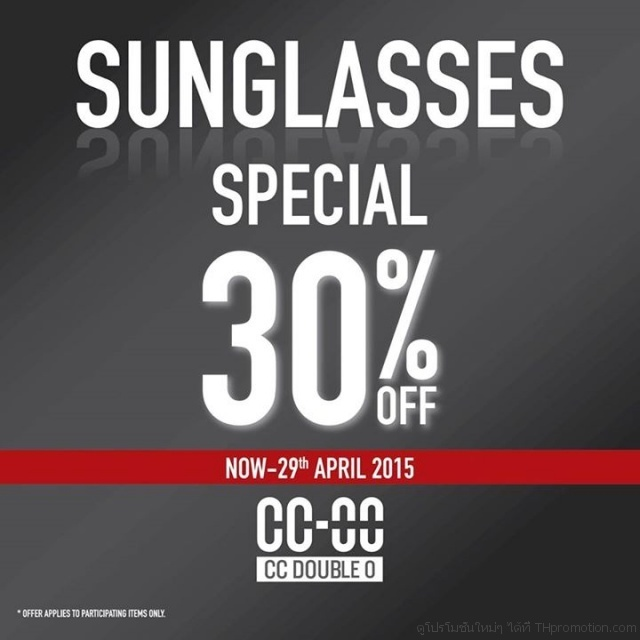 CC Double O SUNGLASSES SPECIAL