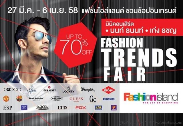Fashion Trends Fair