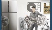 Homepro Appliance