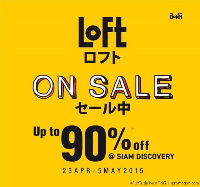 Loft on SALE