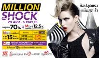 MILLION SHOCK 2
