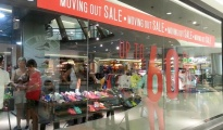Nike Moving Out Sale 1