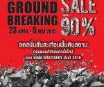 """Siam Discovery & Siam Center """"GROUNDBREAKING SALE"""" 2"""