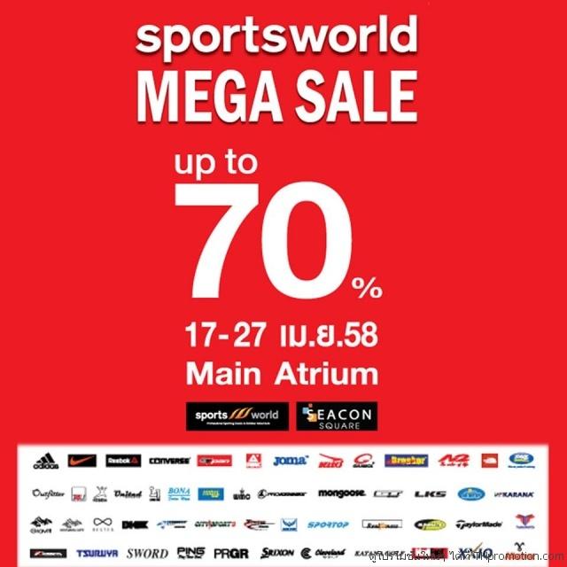 Sports World Mega Sale 1