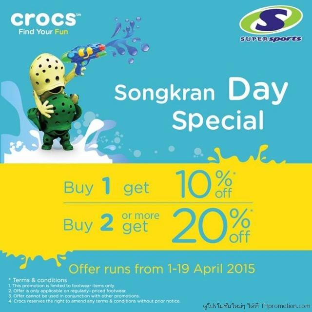 crocs Songkran Day Special